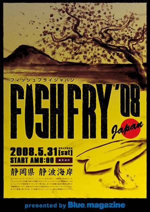 Fishfry08